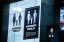 Aprovada regulamentação de banheiros-família de grandes estabelecimentos