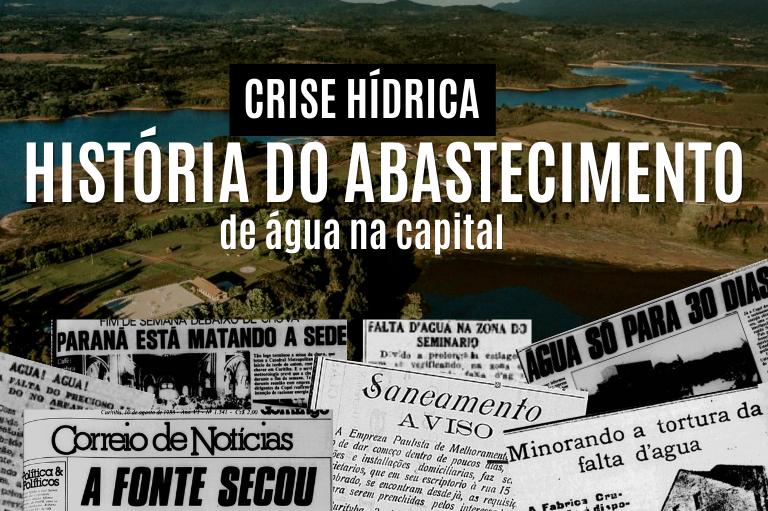 Crise hídrica III: a história do abastecimento de água em Curitiba